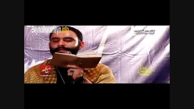 کربلایی جواد مقدم - وداع با ماه مبارک رمضان 1394