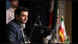 کلیپ سخنرانی استاد رائفی پور پیرامون صلح امام حسن ع