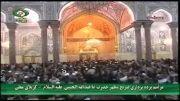 لحظه افتتاح و رونمایی ضریح جدید حضرت امام حسین  علیه السلام