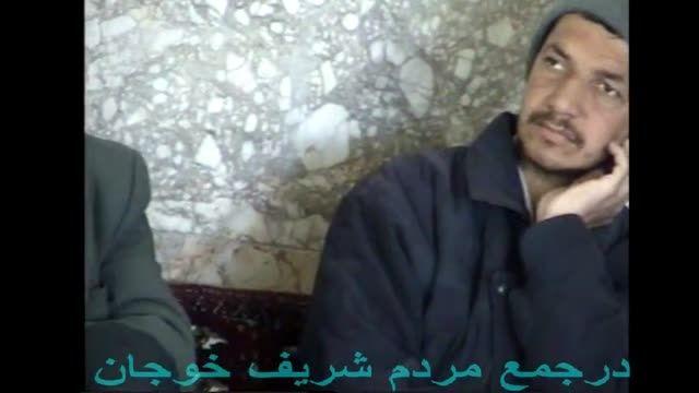 سوقندی درجمع مردم شریف روستا ی خوجان نیشابوربهمن86بخش6