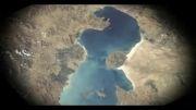 بزرگترین فاجعه بشری در ایران.دریاچه ارومیه.کلیپ وحشتناک