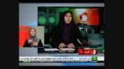 افزایش واردات اتحادیه اروپا از ایران