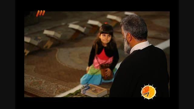 محمد موسوی  و شهرام محمودی در ویتامین3