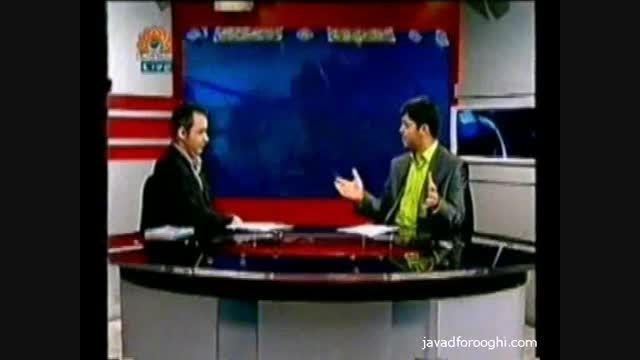 گفتگوی تلویزیونی (شبکه جهانی سحر) 9