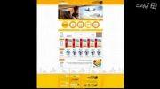 نمونه کارهای طراحی رابط کاربری وب - قالب سایت