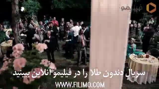 خوانندگی حامد بهداد - سریال دندون طلا