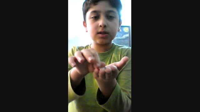 آموزش شعبده بازی با سکه