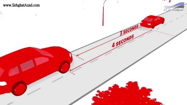 همش ۳ ثانیه تا تصادف (قانون ۳ ثانیه چه می گوید؟)