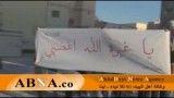 ابنا ـ الثورة فی بحرین جرحی و اعتقالات تطال عشرات المواطنین