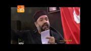 حاج محمود کریمی - شب اول - محرم 92 - چیذر