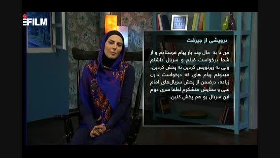 شما و آی فیلم 10 تیر ماه ۱۳۹۴