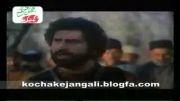 سریال میرزا کوچک خان جنگلی