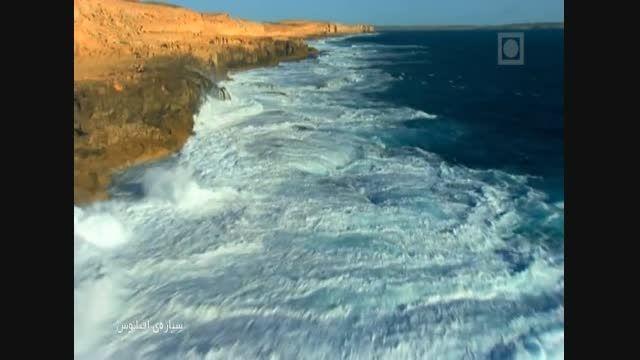 مستند سیاره اقیانوس با دوبله فارسی
