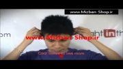 MP3 Player بی سیم - فروشگاه میزبان