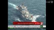 نجات نفتکش ایرانی از چنگ دزدان دریایی