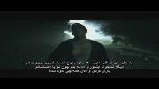 موزیک ویدیوی space bound امینم با زیرنویس فارسی