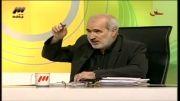 فیلم کوتاه وقتی عزیز محمدی در برابر فردوسی پور کم می آورد!!!