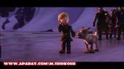 انیمیشن Frozen 2013 دوبله فارسی(پارت1)
