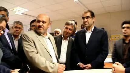 سفر وزیر بهداشت به استان مرکزی - آشتیان  بهار 94
