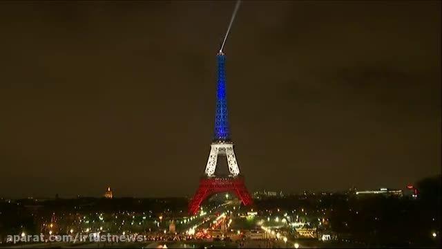 برج ایفل رنگ پرچم سه رنگ فرانسه را به خود گرفت