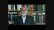 اصلاح اخلاق مسلمانان جلسه چهارم-بخش اول