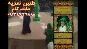 سید حسن گل ختمی در پیش واقعه تعزیه  امام حسین(ع) 1390 قودجان