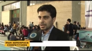 گزارش زیبای پرس تی وی از پنجمین دوره مسابقات امیرکبیر