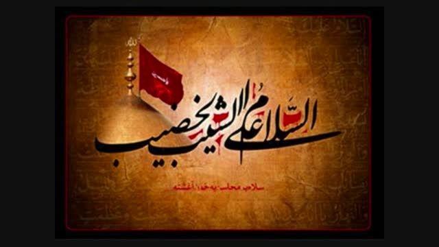 درددل سوزناک با سیدالاحرار با نوای حاج حسن خلج