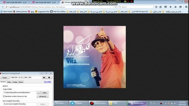 یه عکس از مرتضی که خیلی دوس دارم با آهنگش
