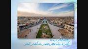 تصاویر تاریخی از شهر یزد