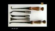 شبکه مستند سیمای جمهوری اسلامی ایران-قسمت اول