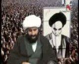 ا shia شیعه انقلاب ایران در آیات و روایات ( زمینه ظهور)