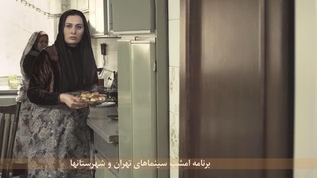 آنونس فیلم سینمایی «یاسین»