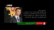 حمایت کریستیانو رونالدو از کودکان غزه
