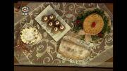 شیرینی پزی-کیک سیب وعسل