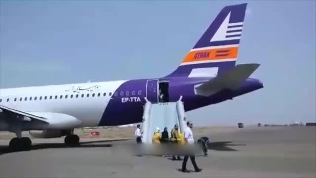 پرواز هواپیمایی اترک به مشهد دچار مشکل شد