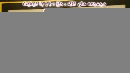 کنکور-شیمی رو صد در صد بزنید با مشاوره مهندس مهرپور 22