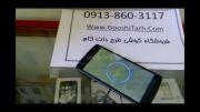 گوشی 6 هسته ای Inew v8