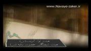 به یاد ذاکر-حمید رضا علیمی-اولین سالگرد ذاکر شماره 1