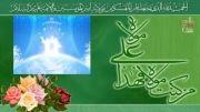 تقدیم به مولا علی به مناسبت عید غدیر