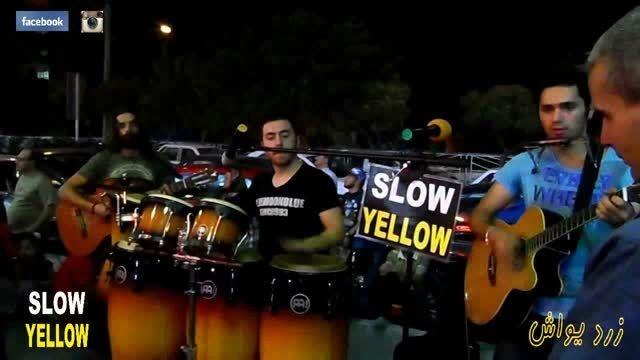 زرد یواش / slow yellow