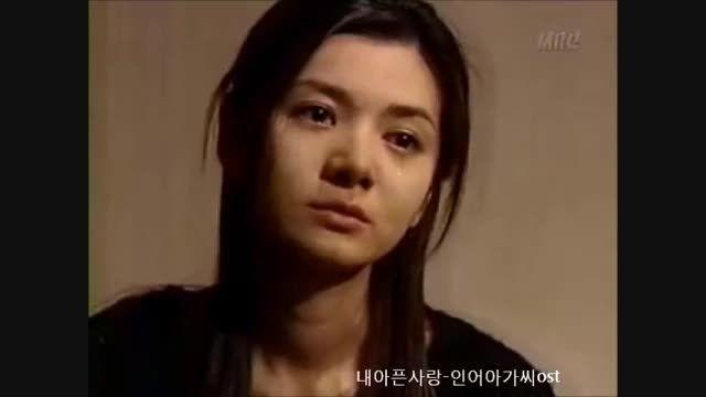 OST سریال افسانه افسونگر
