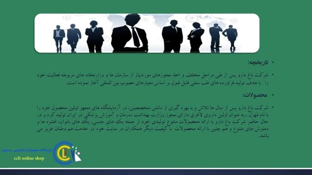 پکیج تقویت قوای جنسی بانوان باغ دارو از www.ccli.ir