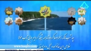 کلیپ امام زمان- علی فانی - به طاها به یاسین