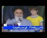 سخنرانی عجیب امام راحل!!!