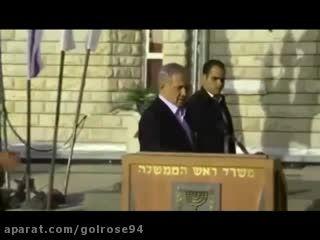 عصبانیت نتانیاهو