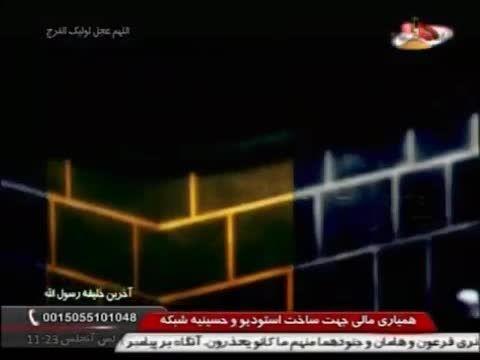 کلیپ علی علی علی - غیر از علی كه خوانده محمد برادرش