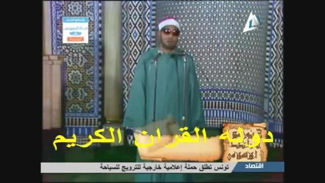 ابتهال تصویری استاد محمد عمران در مسجد امام حسین