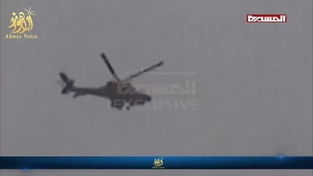 لحظه سرنگون شدن بالگرد آپاچی ارتش عربستان سعودی در یمن