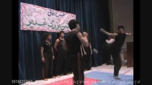 ووشو شهرستان ثلاث باباجانی wushusalas.blogfa.com